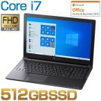 Core i7 SSD512GB メモリ8GB Office付き 15.6型FHD DVD Windows 10 ノートパソコン ダイナブック dynabook W6EZ55HPBA