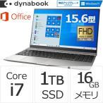 Core i7 SSD1TB メモリ16GB Office付き タッチパネル15.6型FHD Windows 10ノートパソコン ダイナブック dynabook W6FHP7BZAS(ペン別売)
