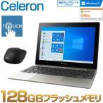 Celeron 128GBフラッシュメモリ メモリ8GB Office付き タッチパネル10.1型WXGA Windows 10 Pro ノートパソコン ダイナブック dynabook W6KZ11TPGA