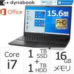 Core i7 SSD1TB HDD1TB  メモリ16GB Office付き 15.6型FHD Windows 10ノートパソコン ダイナブック dynabook W6PHP7BZAB