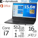 Core i7 SSD512GB HDD1TB  メモリ16GB Office付き 15.6型FHD Windows 10ノートパソコン ダイナブック dynabook W6PHP7BZBB