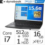 Core i7 SSD512GB HDD1TB  メモリ16GB Officeなし 15.6型FHD Windows 10ノートパソコン ダイナブック dynabook W6PHP7CZBB