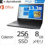 Celeron SSD256GB メモリ8GB Office付き 13.3型FHD Windows 10ノートパソコン ダイナブック dynabook W6SZMSCGAB