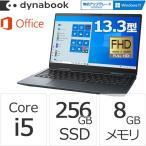 Core i5 SSD256GB メモリ8GB Office付き タッチパネル13.3型FHD Windows 10ノートパソコン ダイナブック dynabook W6VHP5BZBL