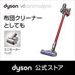 ダイソン V6 アニマルプロ|Dyson サイクロン式 コードレス掃除機 [SV08MHCOM] (ニッケル/レッド/レッド)