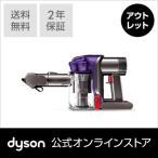 延長ホースプレゼント ダイソン Dyson DC43 motorhead  ハンディクリーナー サイクロン式掃除機 DC43MH アイアン/サテンパープル