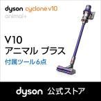 dyson V10 Animal  SV12 AN COM サイクロン式 コードレス掃除機