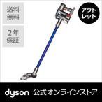 【フトンツールプレゼント】ダイソン DC45 モーターヘッド  コードレス掃除機 DC45MH (サテンブルー/ニッケル)