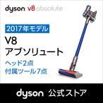 ダイソン Dyson V8 Absolute サイクロン式 コードレス掃除機 SV10ABL2 ブルー