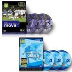 DVD 【2巻セット】クーバー・コーチングの1対1トレーニングDVD サッカー トレーニング 練習法 指導法