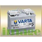 高性能バッテリー・585-200-080/VARTA製シルバーダイナミック アルピナ・アウディ・BMW・メルセデスベンツ・ポルシェ・VW