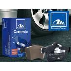 【ブレーキ】ダスト低減セラミックパッドSET・フロント/ATE製 メルセデスベンツ/BENZ・W204・W212