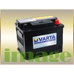 高性能AGMバッテリー・LN2AGM/VARTA製AGM アルファロメオ・フィアット・ジャガー・ランドローバー