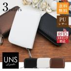 カードケース メンズ カーボン 大容量 じゃばら クレジット スキミング防止 薄型  スリム コンパクト クレジットカードケース