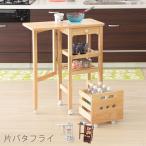 キッチンワゴン キッチン収納 キャスター付 片バタフライ タイルトップ 低ホルマリン仕様 木製 キッチンワゴン