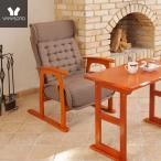 座椅子 椅子 リクライニングチェア チェア ポケットコイル リラックスチェア 高座椅子 敬老の日 楓 BIGバリュー ウラマヨ
