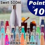 マグボトル 水筒 ボトル おしゃれ かわいい ウッド グリッター ステンレスボトル Swell スウェル 500ml