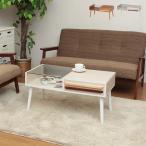 テーブル ローテーブル  リビングテーブル センターテーブル 木製 コーヒーテーブル オセロ