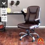 オフィスチェア デスクチェア パソコンチェア チェア 椅子  イス 事務椅子 バベル