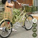 自転車 20インチ カーゴバイク おしゃれ シティサイクル 一年保証 シマノ6段変速 カーキ 男女兼用 アウトドア ROKE WBG-2002 ヴァクセン 阪和