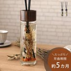 mercyu GRANDE Collection HERBARIUM REED DIFFUSER リードディフューザー 400ml
