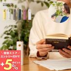 加湿器 おしゃれ コンパクト 超音波式 ポータブル加湿器 USB充電式 ちょこっとミスト ミニ加湿器 ミスト プリズメイト PR-HF053 プレゼント 阪和 新生活