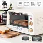 moz モズ オーブントースター 2枚焼き 小さい 横型 北欧 スウェーデン EF-LC31 食パン トースター おしゃれ かわいい キッチン家電 エルク FARG&FORM