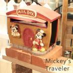 ポスト Disneyディズニー ミッキー ポスト ガーデニング 郵便ポスト Mail Box 新築 ミニー ミッキー&ミニー・トラベラー