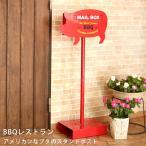 ポスト 郵便受け 郵便受け スタンドポスト 郵便ポスト スタンド 郵便ポスト(モチーフポスト3種類)