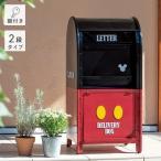ポスト 置き型  ディズニー 屋外用 郵便ポスト 宅配ボックス ミッキー 北欧 スチール メールボックス 宅配メールボックス 郵便受け 新生活