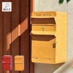 ポスト おしゃれ 壁掛け 郵便受け 郵便ポスト 壁掛けポスト メールボックス ウォールポスト 北欧 ヨーロッパ ヴィンテージ 南京錠付き 新生活