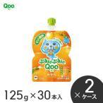 ミニッツメイドぷるんぷるんQoo みかん 125gパウチ (30本×2ケース 計60本) ジュース