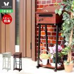 ポスト 置き型 おしゃれ 郵便ポスト 置き型ポスト スタンドポスト オシャレ メールボックス 木製 木目 A4サイズ対応 ブラウン ホワイト 鳥 新生活  ニコ
