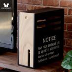 ケーブルボックス 木製 ルーター 収納 収納ボックス モデム コードケース ノーティス