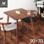ダイニングテーブル おしゃれ 2人用 単品 カフェテーブル 食卓テーブル 二人用 北欧 アンティーク モダン 木製 90×70cm ロージー ヤマソロ 新生活
