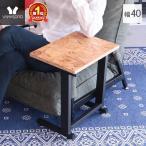 サイドテーブル おしゃれ テーブル ソファテーブル 北欧 木製 40幅 ミニテーブル ナイトテーブル モダン Hide Out Works ヤマソロ 82-673