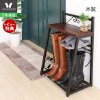 ベンチ 玄関 収納 ブーツ収納 椅子 チェア 玄関収納 腰掛け 木製 スチール アンティーク nico ニコ