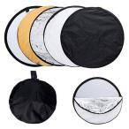 ショッピング板 60cm レフ板 折り畳み式反射板 5 in 1(白、黒、銀、金、半透明)バッグ付き