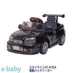 スカイライン GT-R R34 電動バッテリーカー R34-B  送料無料 ミズタニ 電動 乗用玩具 車 バッテリー
