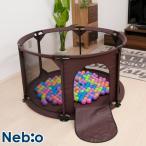Yahoo!e-babyお得!在庫処分価格 安全・広々!丸いカタチ メッシュベビーサークル Nebio ネビオ  セーフティ 洗える 軽量 トンネル付 組立て簡単 16時まであすつく