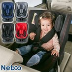 チャイルドシート 0歳〜 新生児 0歳 前向き 後向き 新生児から 安全基準 取付簡単 5点式 チャイルドシート ネムピットF ネビオ Nebio 16時まであすつく