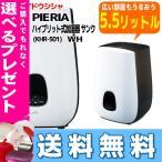 PIERIA ハイブリット式加湿器 サンク KHR-501 WH ドウシシャ ピエリア 加湿器 大容量 アロマ 送料無料
