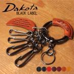 ダコタ ブラックレーベル キーホルダー メンズ Dakota BLACK LABEL ミネルバ リング型 牛革 本革 レザー0637001【レターパックライト対応可】