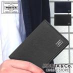 【PORTER】CURRENT ポーター カレント 名刺入れ メンズ 本革 カードケース 吉田カバン porter 牛キップ(052-02207)ブラック ネイビー
