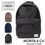 ポーターガール ムース リュック デイパック PORTER GIRL MOUSSE 751-09876 レディース A4 軽量 ナイロン 吉田カバン