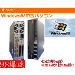 貴重 今更ですが WINDOWS98 専用ソフトを動作の為に IBM 最終動作機種 A50 98動作なら最速レベル セルロンD 2.80G /CD/FDD リカバリー付