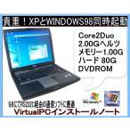 これは便利!WINDOWS XPパソコンでWINDOWS98動作 RS232C端子 WIN98ソフトに最適 Coer2 2.00G DELL D530 【中古】