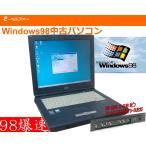 【今更ですが!WINDOWS98 パソコン】富士通 FMV-830NU WIN98専用ソフトを動作に 98なら十分 セルロンM-1.50GHz シリアル、パラレル,フロッピー内臓