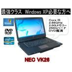 貴重!WINDOWS 7 PRO ノート NEC VK26  メモリー2G Core I5 2.66G  最新規格15インチHD液晶 DVD鑑賞【中古】