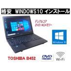 貴重!WINDOWS10 PROクリーンインストール NEC VK26 Core I5 シリアル(RS232C)+パラレル(セントロニクス準拠 D-sub25)内蔵機種 無線  DVDマルチ 【中古】